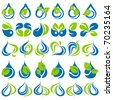 Drops and leaves. Elements for design. - stock vector