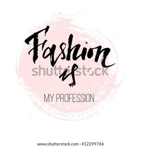 Dry brush ink textured modern calligraphy typographic poster. Phrase Fashion is my profession. Expressive lettering  design with brush stroke decorative element. For flyer, blog, t-shirt design.  - stock vector