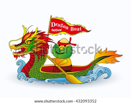 Duanwu Chinese Dragon Boat Festival Illustration of Dragon Boat Racing Competition - stock vector