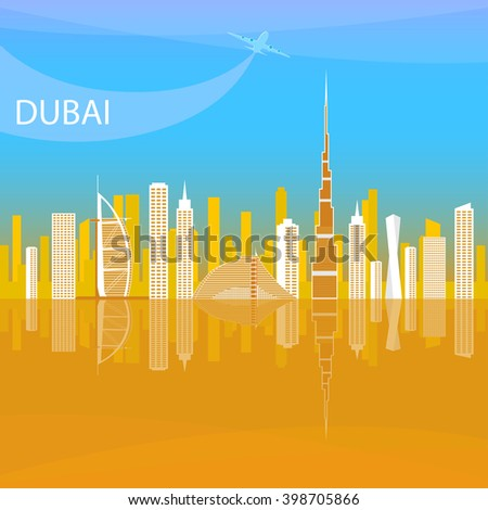 Dubai - the largest city in the United Arab Emirates, the administrative center of Dubai. The most important commercial and financial center of the UAE.  - stock vector