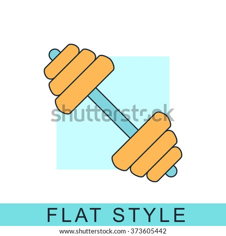 Dumbbell Icon Vector. Dumbbell Icon JPEG. Dumbbell Icon Object. Dumbbell Icon Picture. Dumbbell Icon Image. Dumbbell Icon Graphic. Dumbbell Icon Art. Dumbbell Icon JPG. Dumbbell Icon EPS. - stock vector