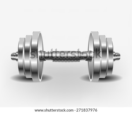 Dumbbell Isolated. Vector - stock vector