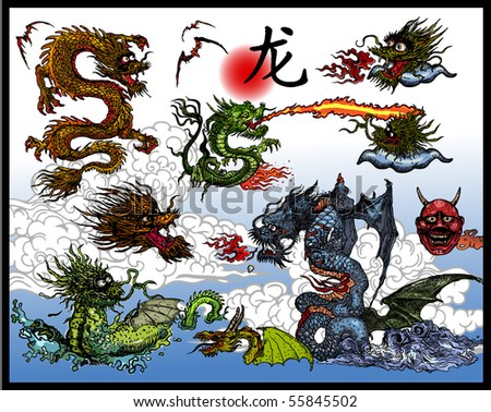 East Asian Dragons - stock vector