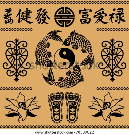 east decorative elements from a lotus, east symbols feng shui and foot of Buddha on a beige background
