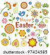 Easter bright decorative elements - stock vector