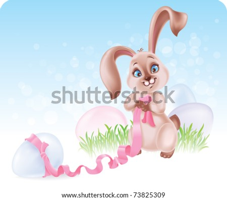 Easter Bunny at the Egg hunt - stock vector