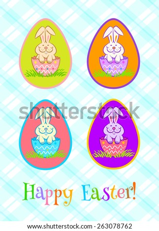 Easter Bunny in the egg shell - stock vector