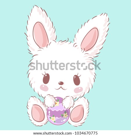 easter bunny lovely happy easter cards stock vector hd royalty free