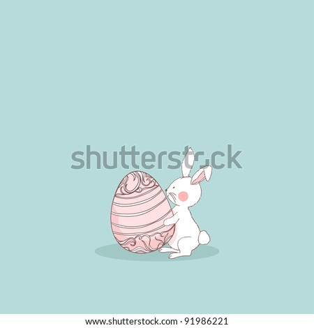 easter bunny with giant egg - stock vector