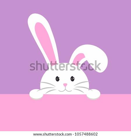 easter card love sweetfun cards bunny stock vector 1057488602