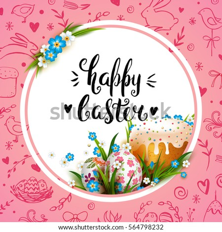 Easter Card Template Realistic Eggs Flowers Stock Vector 564798232