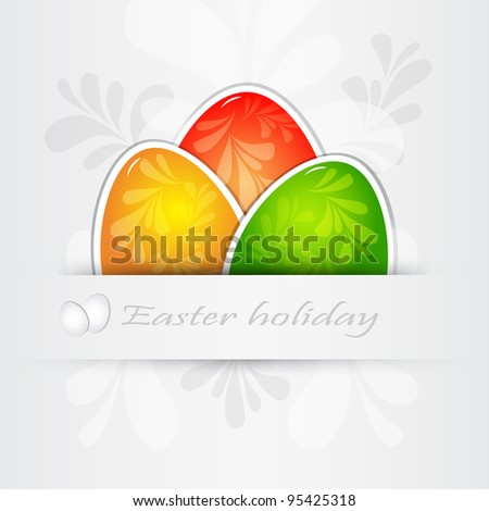 Easter card, vector - stock vector