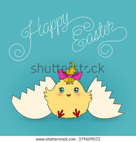 Easter card with cute chickens. Hand written text message. Vector illustration - stock vector