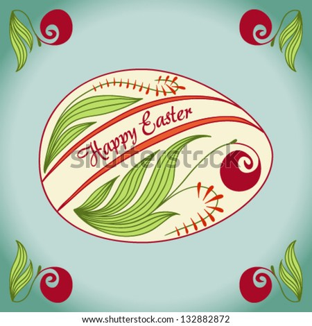 Easter card with decorated eggs and and flowers.