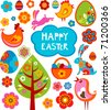 Easter card with many graphical elements - stock photo