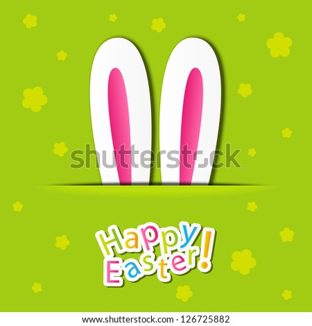 Easter card with rabbit ears - stock vector