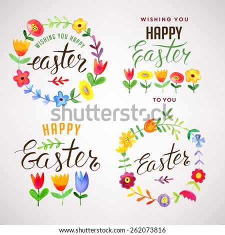 Easter decorative set - stock vector