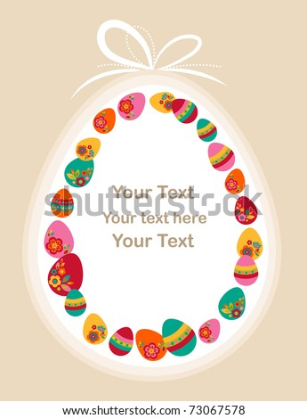 Easter egg frame for greeting card - stock vector