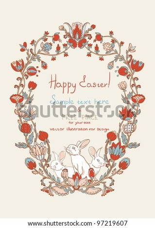 Easter egg, greeting card - stock vector