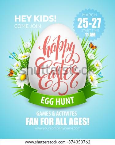 Easter Egg Hunt  poster. Vector illustration - stock vector