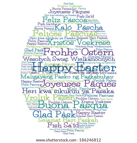 """Easter egg made from """"Happy Easter"""" in 12 different languages - stock vector"""