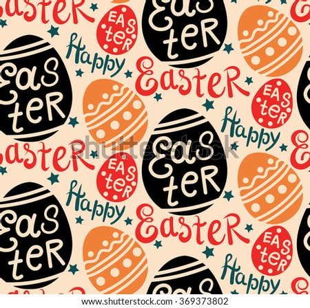 easter egg, text, vintage, abstract background - stock vector