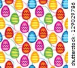 Easter eggs seamless bright spring pattern on white background - stock vector