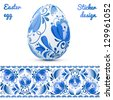 Easter eggs sticker design template in traditional russian style Gzhel - stock vector