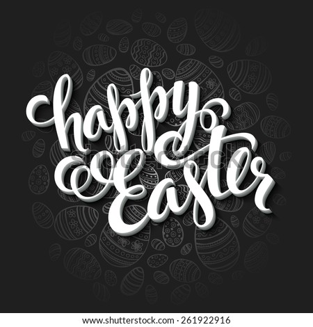 Easter greeting card. Holiday typography EPS 10 - stock vector