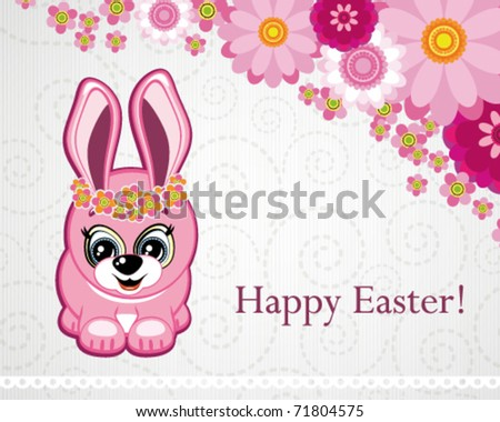 Easter greeting card the rabbit. - stock vector
