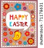 Easter greeting card with flowers - stock vector