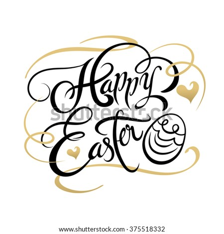 Easter, happy easter, easter sunday, easter egg, easter day, easter background, easter card, easter holiday, easter vector, happy easter sunday, easter art, hand lettering, text, vector  - stock vector