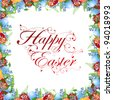Easter holiday frame with eggs, green foliage and copyspace for your text - stock photo