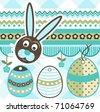 Easter scrapbook elements, vector - stock vector
