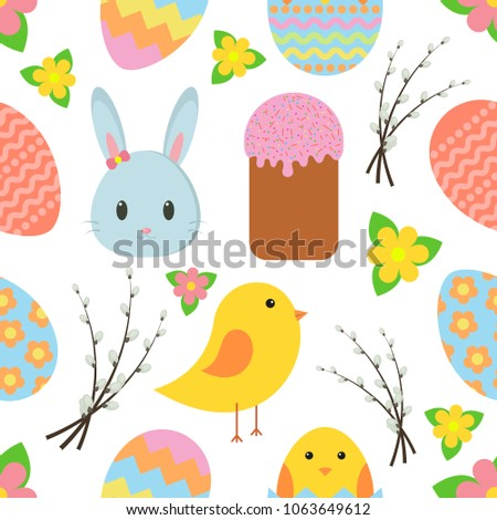 Easter Seamless Pattern Traditional Easter Symbols Stock Vector