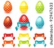 easter set egg with flower pattern and colorful bows. vector illustration. - stock photo