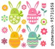 Easter set, vector EPS10 - stock vector