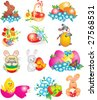 easter vector - stock photo