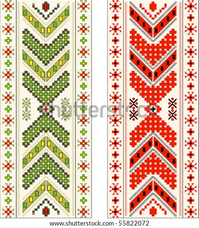 Eastern Europe Folk Pattern - stock vector