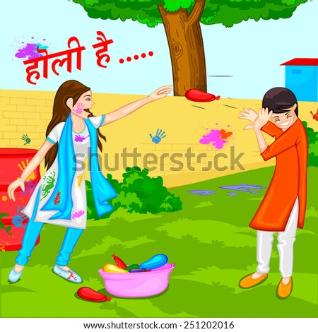 Holi Hai Holi Plying Holi Wallpapers, Pictures, Images, Photos, Vector, Graphics, Pics and snaps for Free Download