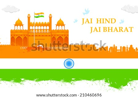 easy to edit vector illustration of India background with Red Fort - stock vector