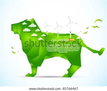 Eco friendly green origami lion template - stock vector