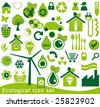 Ecological icon set. 42 green vector symbols for the environmental protection. - stock photo