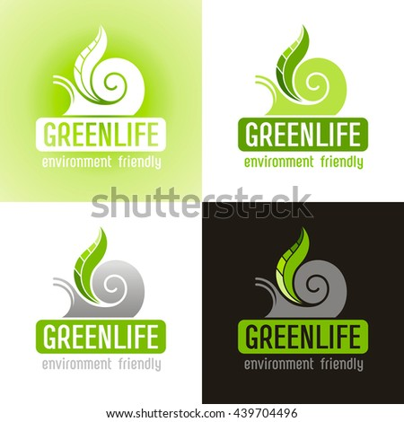 Ecological symbol logo icon set with snail shell and green plant leaf. Ecology nature concept. For gardening, environment, tourism topics. Flat silhouette vector icon on white, green, black background - stock vector
