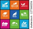 Ecology icon set. Eco-icons 2 - stock vector