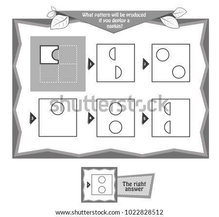 Educational Game Kids Puzzle Black White Stock Vector 1022828512 ...