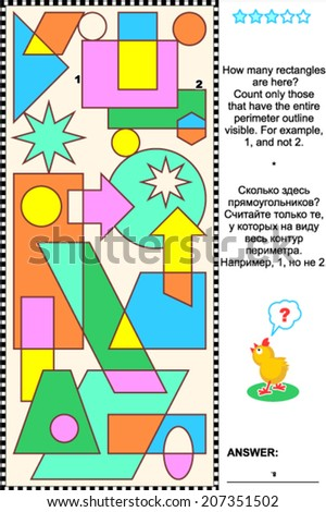 Educational visual math puzzle: Find and count all the rectangles. Answer included.