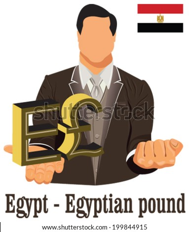 Egypt National Currency Egyptian Pound Symbol Stock Vector 2018