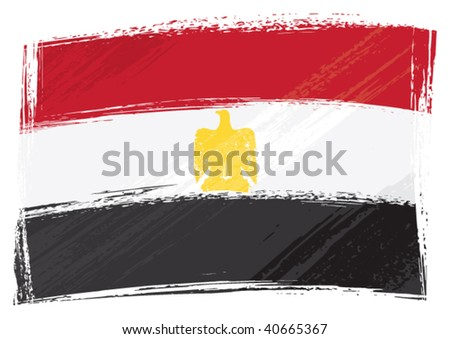 Egypt national flag created in grunge style - stock vector