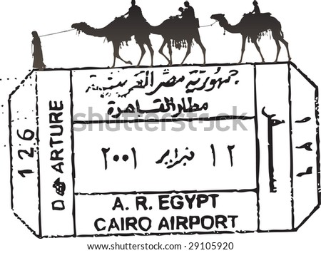 Egypt passport stamp with camels - stock vector